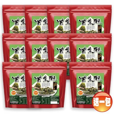 麻油紫菜酥(蒜味)10包再送1