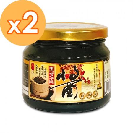 100%純黑芝麻醬(2入組)