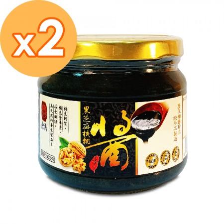 黑芝麻核桃醬(2入組)