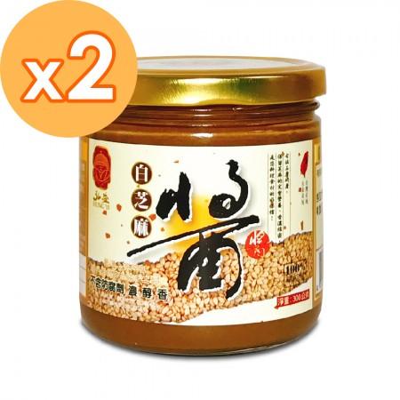 100%純白芝麻醬(2入組)