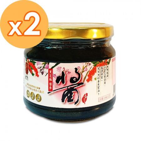 黑芝麻紅藜麥醬(2入組)