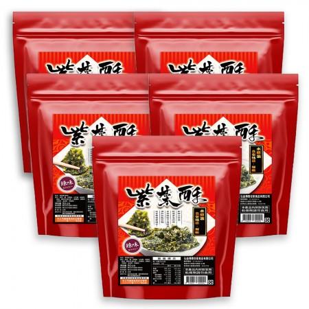麻油紫菜酥(辣味)5包組