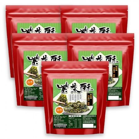 麻油紫菜酥(蒜味)5包組