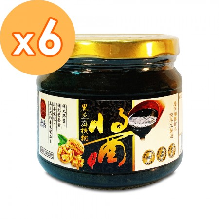 黑芝麻核桃醬(6入組)