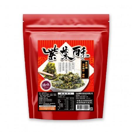 麻油紫菜酥(辣味)