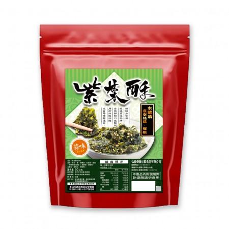 麻油紫菜酥(蒜味)