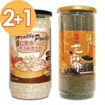 紅藜全穀燕麥2入+純黑芝麻粉1入組