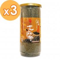 100%純黑芝麻粉(3入組)