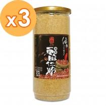 100%黃金亞麻仁粉(3入組)