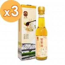 頂級黃金精粹苦茶油(3入組)