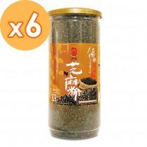 100%純黑芝麻粉(6入組)